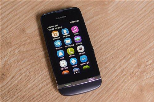 Đánh giá dòng điện thoại Nokia Asha 311