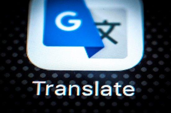 Google Translate Google Dịch