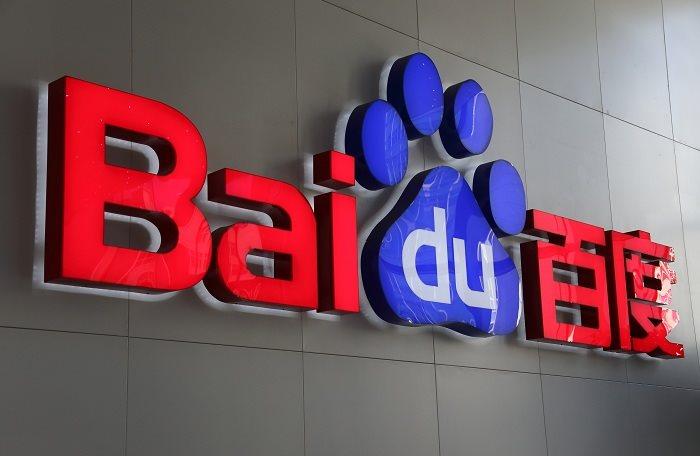 Baidu đang là công cụ tìm kiếm thống trị tại Trung Quốc