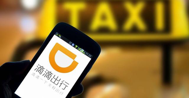 Didi Chuxing được xem là Uber Trung Quốc