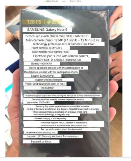 Thông số cấu hình rò rỉ của Galaxy Note9